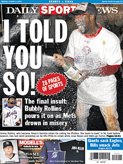 NY Daily News back page - Oct. 1, 2007
